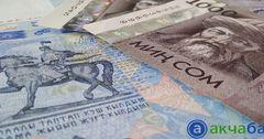 На проекты по поддержке экономики предусмотрено 11.7 млрд сомов