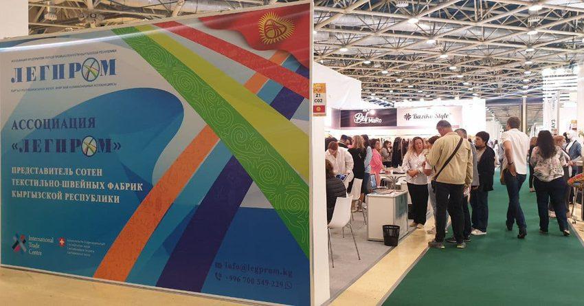Швейники Кыргызстана приняли участие в международной выставке СРМ