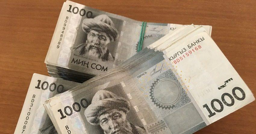 Минфин планирует занять на внутреннем рынке 700 млн сомов