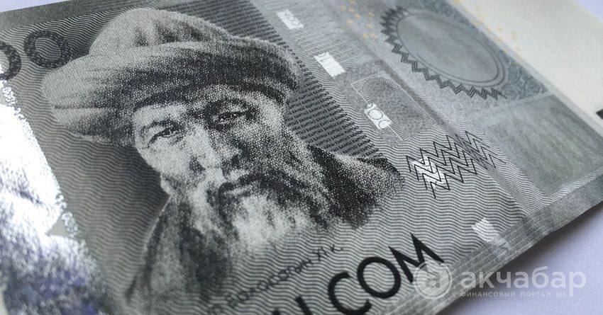 Налоговая служба КР собрала более 30 млрд сомов налогов с начала года