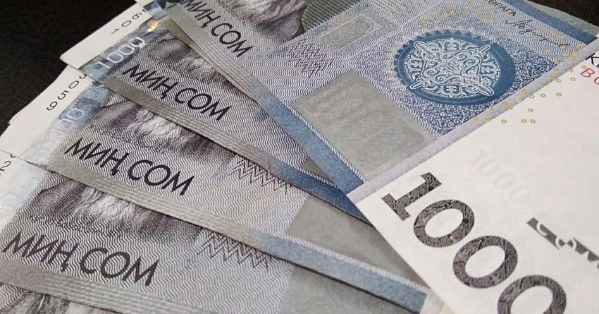 Минфину КР не удалось привлечь 400 млн сомов за счет размещения ГКО