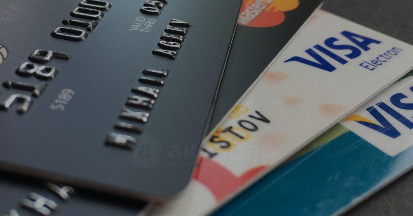 За 2016 год количество платежных карт в обращении выросло на 35%