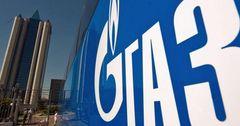 Газпром намерен заработать до $35 млрд в 2017 году