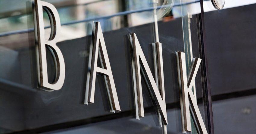 Госфинразведка и банки создадут защищенный канал для цифрового обмена информацией