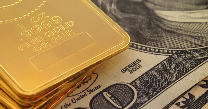 Международные резервы Кыргызстана снизились на $21 млн