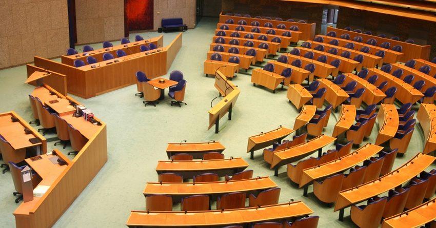 Парламент Нидерландов рассмотрит вопрос о проведении референдума по выходу страны из Евросоюза