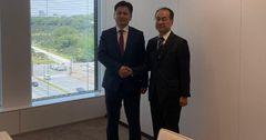 В Японии будут популяризировать экономический потенциал КР