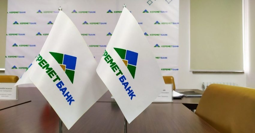 «Керемет Банк» открыл корсчета в ЕАБР