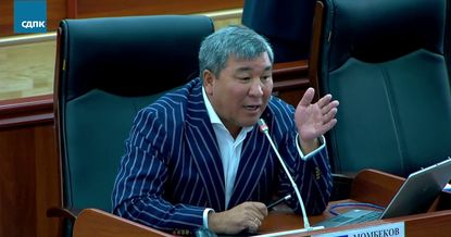 Депутат: «Путиндин эмнеси кыска? Назарбаевдин эмнеси узун?»