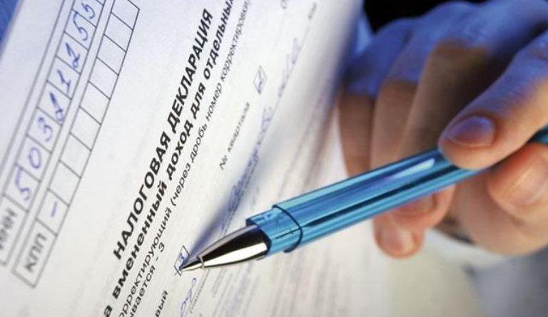 ЕНД сдали 138 тысяч налогоплательщиков