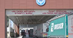 Ситуация на границе с РК противоречит договору ЕАЭС — Асрандиев