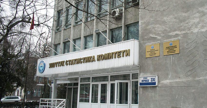 За прошлый год объем ВВП Кыргызстана составил 493 млрд сомов