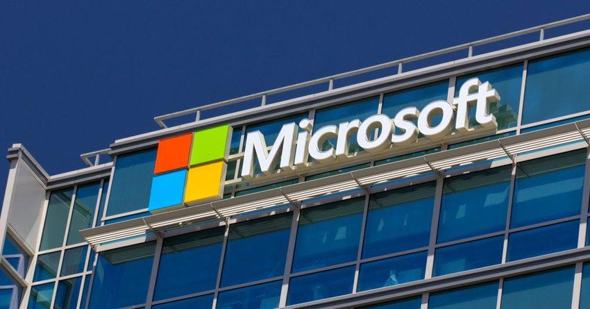 """Microsoft менен  EEA консорциум бизнес үчүн """"токен конструкторун""""  түзүшөт"""