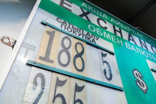 В Казахстане банки начали закрывать обменные пункты