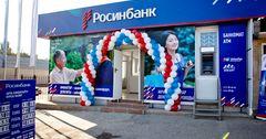 Нацбанк рассказал о целях покупки акций «Росинбанка»