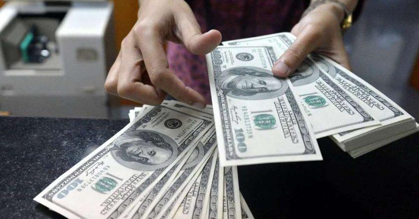Нацбанк приостановил работу очередного обменного бюро