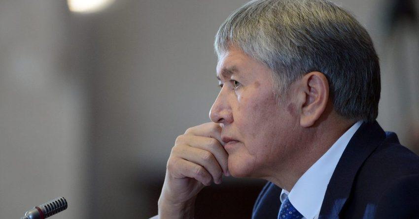 Депутаты проголосовали за лишение Атамбаева неприкосновенности