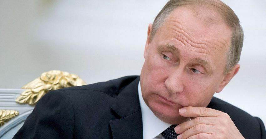 Путин вошел в рейтинг самых влиятельных людей в мире финансов по версии Bloomberg
