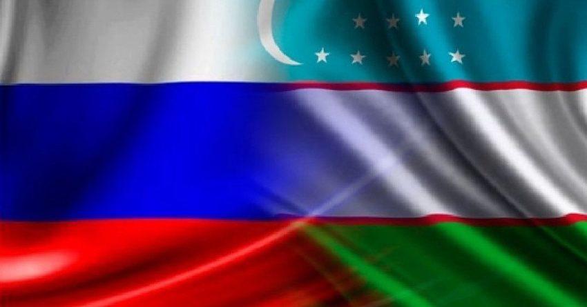 Россия и Узбекистан согласовали площадку для строительства АЭС