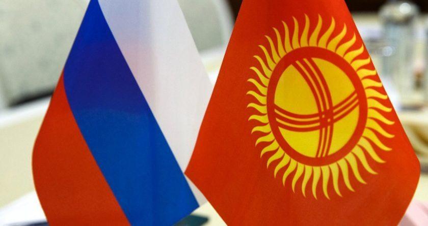 В Кыргызстане начали работу по реализации договоренностей с Россией на $6 млрд