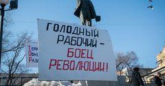 Сумма долгов по зарплате приближается к 300 млн сомов