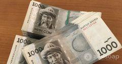 В 2019 году доходы госбюджета составили более 167 млрд сомов