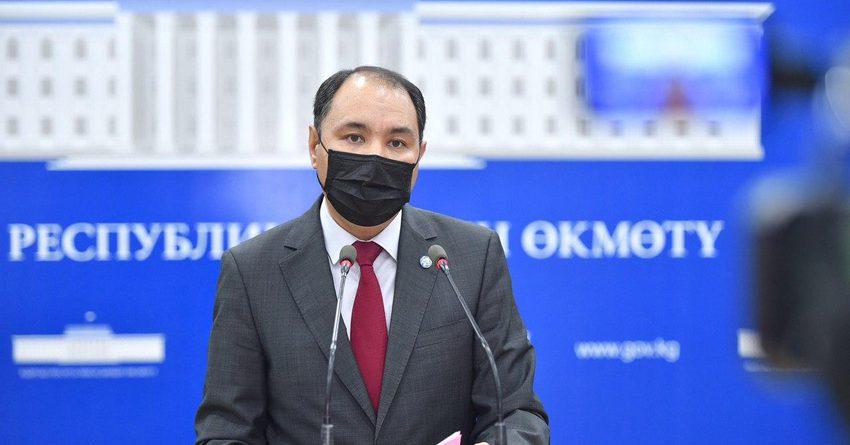 С момента вспышки COVID-19 из-за рубежа вернулись более 20 тысяч кыргызстанцев