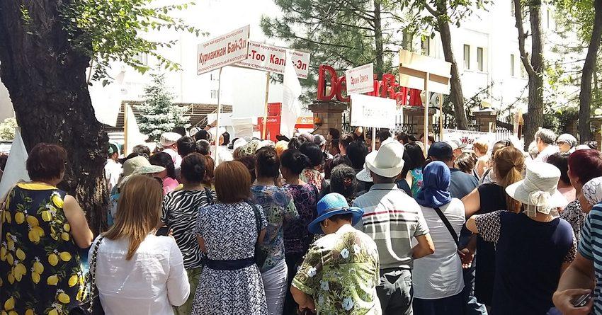 Представители сомнительного ЖСК митингуют у «Демир Банка»