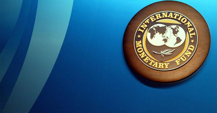 МВФ: давление на экономику Кыргызстана начинает снижаться