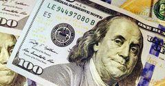 Capital Bank подал заявку в РКФР на получение кредита в $1.4 млн