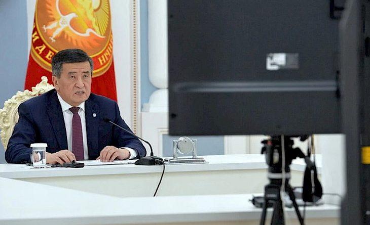 Президенткоронавирус мезгилинде өнүгүүнү каржылоо боюнча эл аралык форумга катышат