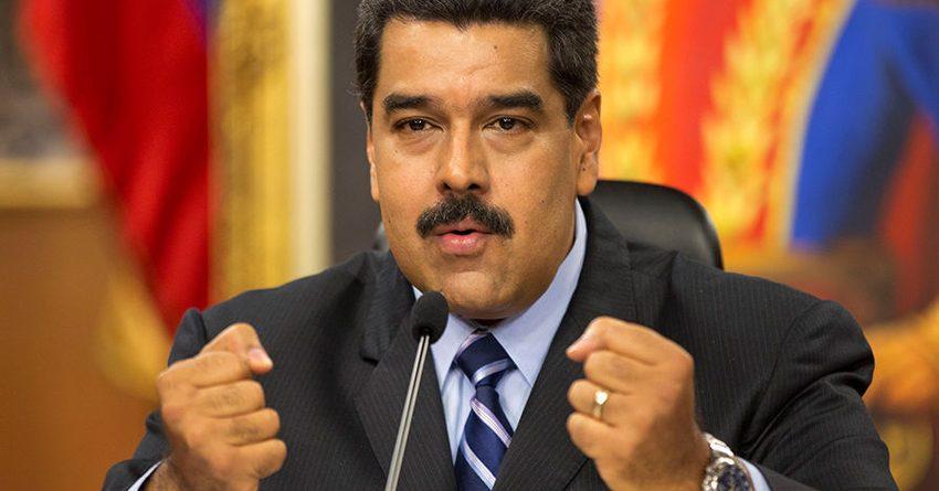 Венесуэльский президент хранит миллионы в фонде казахстанского бизнесмена