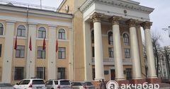 Нацбанк разместит ценные бумаги на 150 млн сомов