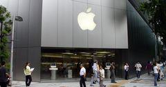 Годовая выручка компании Apple снизилась впервые с 2001 года
