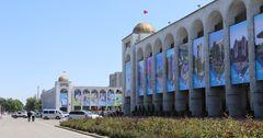 Навести марафет: премьер-министр проверил, как Бишкек готовят к ШОС