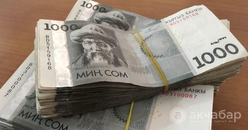 В декабре в бюджет КР поступило 17 млрд сомов