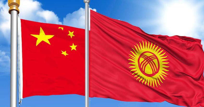 Элчи кытай компанияларына Кыргызстандагы кырдаал турукташканын билдирди