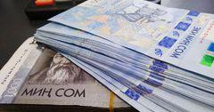 Нацбанк разместит ноты на 6.2 млрд сомов