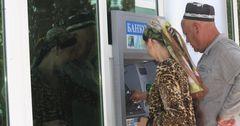 АБР одобрил грант Таджикистану в $50 млн на улучшение финансовой системы
