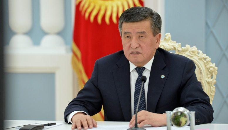 Президент КР: Единый рынок газа ЕАЭС — важный элемент энергобезопасности