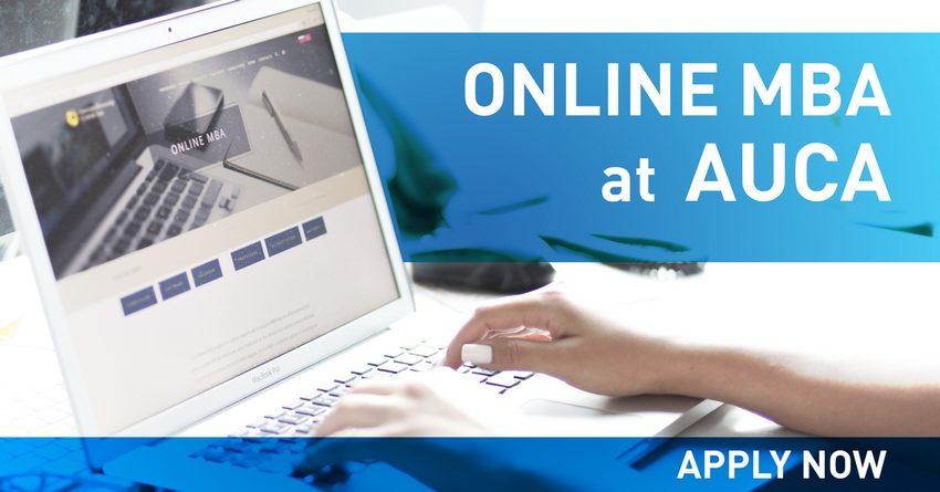 Американский университет в Центральной Азии запускает онлайн-курс МВА