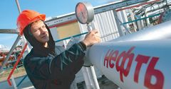 Россия установила 25-летний рекорд по среднесуточной добыче нефти