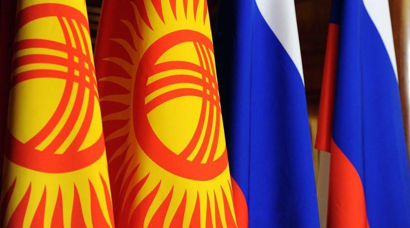 Россия передала Кыргызстану гумпомощь