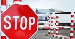 Границу КР с Китаем закроют до 10 июня