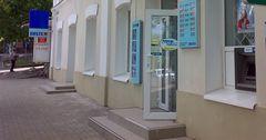 Сберкассы 11 банков будут работать на майские праздники в Бишкеке