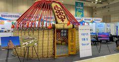 В Корее пройдет международная туристическая выставка