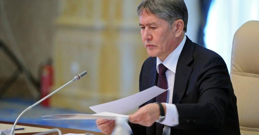 Кыргызстан окончательно денонсировал соглашение о $100 млн от Казахстана