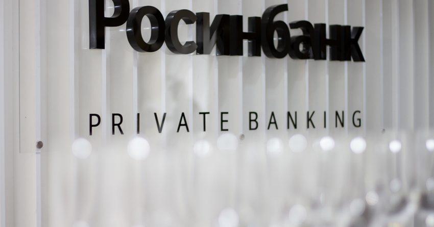 Нацбанк начнет переговоры о продаже «Росинбанка» после его реабилитации - Абдыгулов