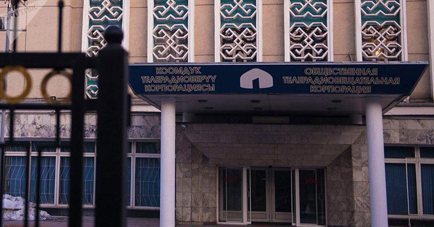 У КР нет денег на мониторинг государственного телеканала