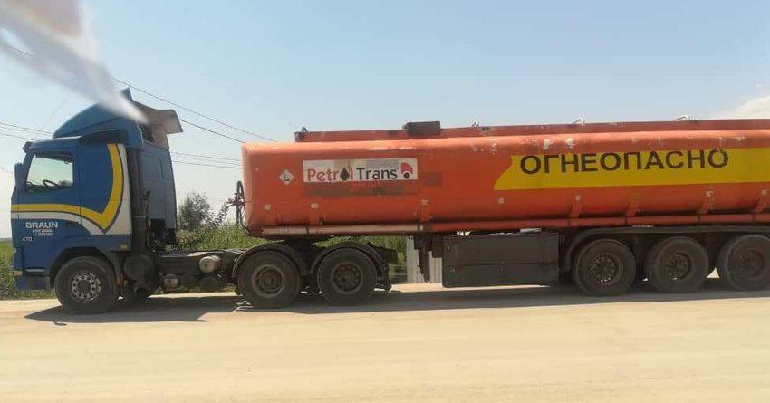 В Кыргызстан пытались провезти 24 тонны нелегальных ГСМ